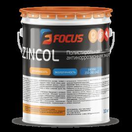 Полистирольная антикоррозионная эмаль FOCUS ZINCOL 10кг