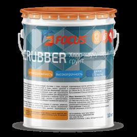 Хлор-каучуковая эмаль FOCUS CRUBBER 10л