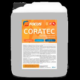 Преобразователь ржавчины FOCUS CORATEC 10кг