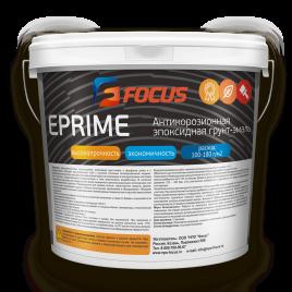 Антикоррозионная эпоксидная грунт-эмаль FOCUS EPRIME 20кг