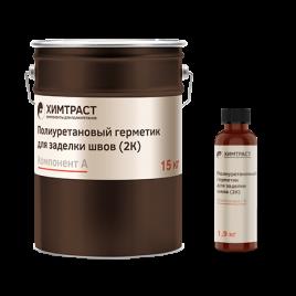 Полиуретановый герметик для заделки швов (2К)