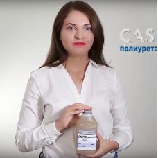 CASPOL МОНОПЛАСТ