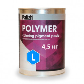 Пигментная паста Polymer L синяя 4,5 кг.