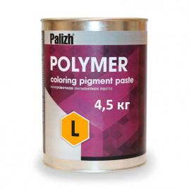 Пигментная паста Polymer L оранжевая 4,5 кг.