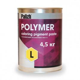 Пигментная паста Polymer L желтая 4,5 кг.