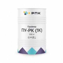 Полиуретановый праймер марки «РПК Праймер ПУ-РК (1К)»