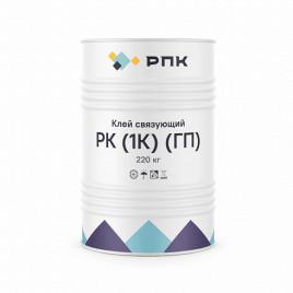 Полиуретановый клей марки «РПК Связующее РК (1К) (ГП)»