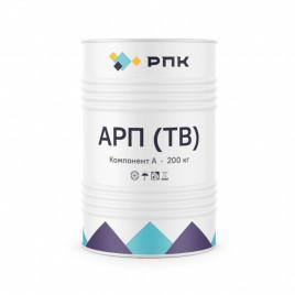 Система компонентов для напыления полимочевины марки «РПК АРП (ТВ)»