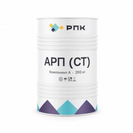 Система компонентов для напыления полимочевины марки «РПК АРП (СТ)»
