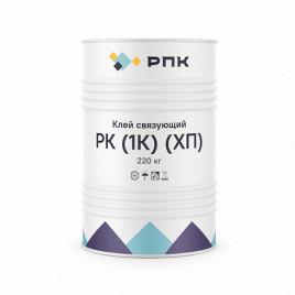 Полиуретановый клей марки «РПК Связующее РК (1К) (ХП)»