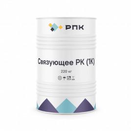 Полиуретановый клей марки «РПК Связующее РК (1К)»