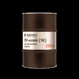 ПУ-Клей для резиновой крошки (1К)