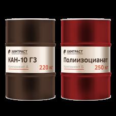 Химтраст КАН-10 Г3
