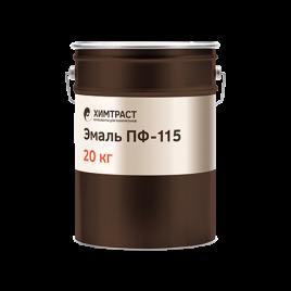 Химтраст Эмаль ПФ-115