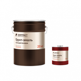 Химтраст Грунт-эмаль полиуретановая