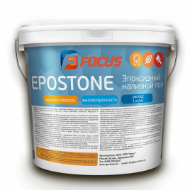 Эпоксидный наливной пол FOCUS EPOSTONE 15кг