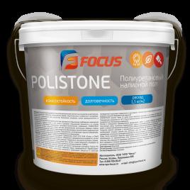 Полиуретановый наливной пол FOCUS POLISTONE 20кг