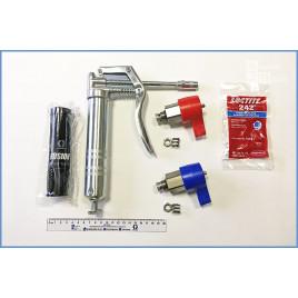 255148 комплект клапанов, шприц, дозатор, смазка Fusion